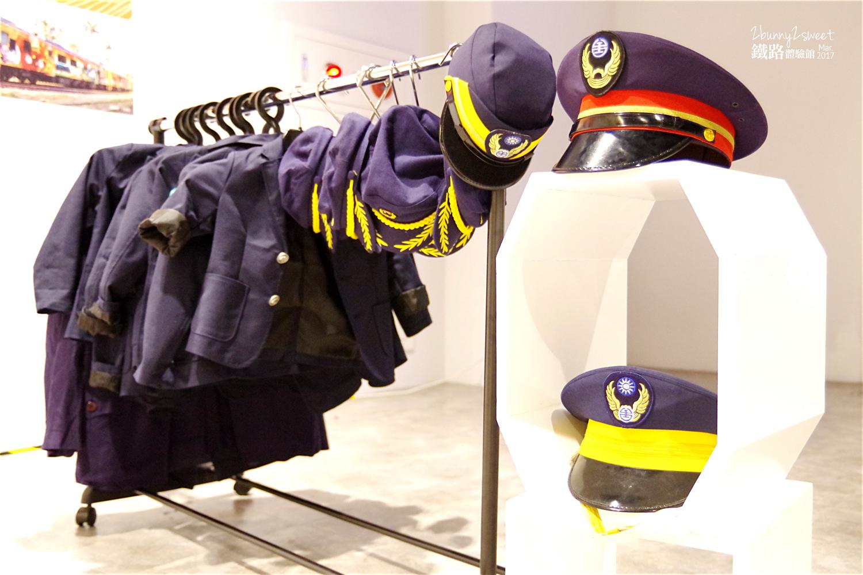 松山車站鐵路體驗館-48.jpg
