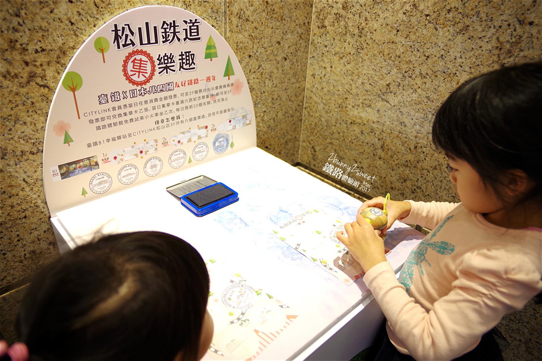 松山車站鐵路體驗館-53.jpg