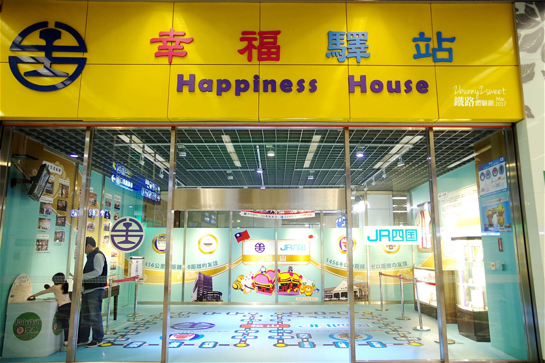 松山車站鐵路體驗館-55.jpg