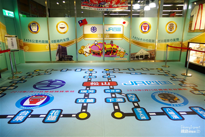 松山車站鐵路體驗館-56.jpg