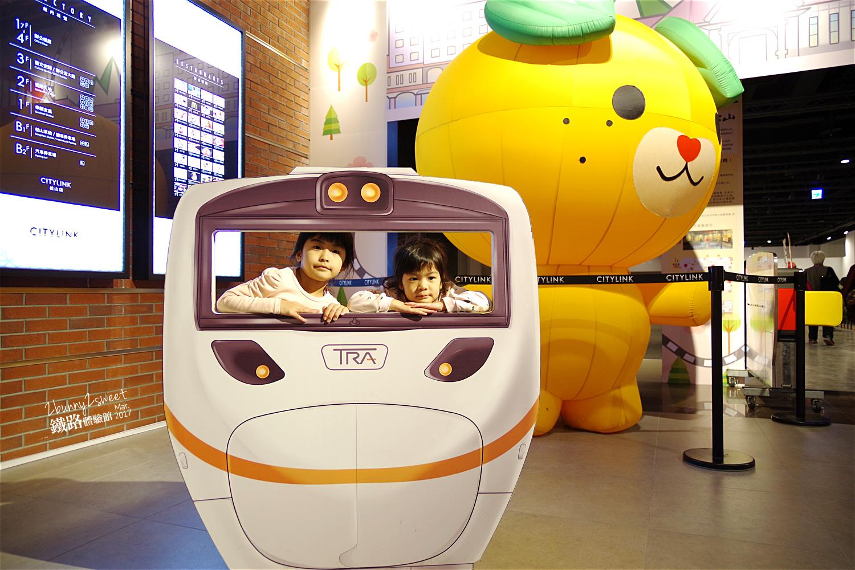 松山車站鐵路體驗館-57.jpg