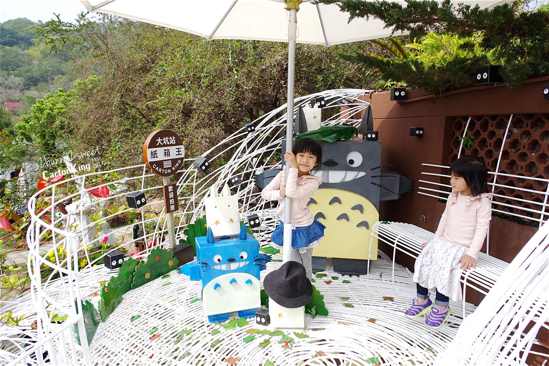 2017-0318-大坑紙箱王-13.jpg