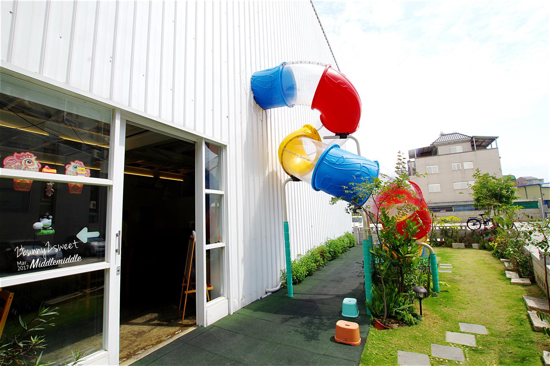 2017-0319-中中親子樂園-18.jpg