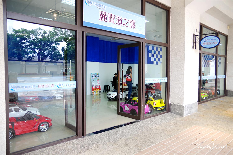 2017-0422-福容大飯店麗寶樂園-16.jpg