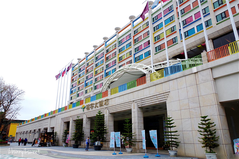 2017-0422-福容大飯店麗寶樂園-18.jpg