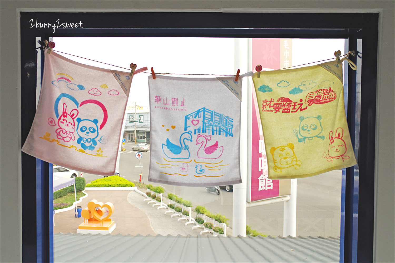 2017-0528-iicake 雲林蛋糕毛巾咖啡館-21.jpg