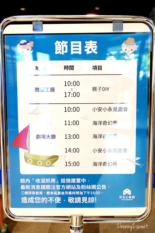 2017-0617-安永心食館-05.jpg
