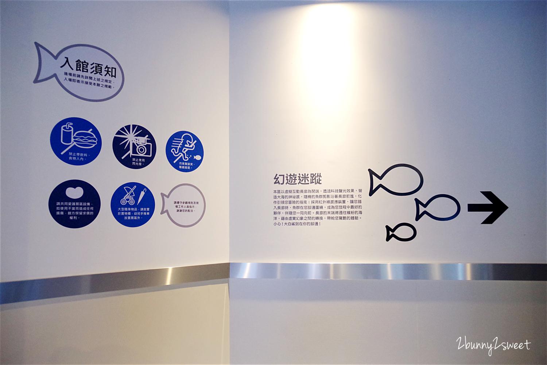 2017-0617-安永心食館-35.jpg