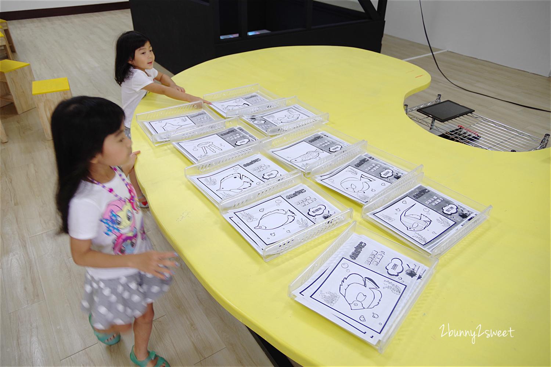 鬥陣來七桃AR 漂漂魚立體水族箱教室圖畫紙