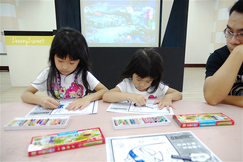鬥陣來七桃AR 漂漂魚立體水族箱教室畫畫