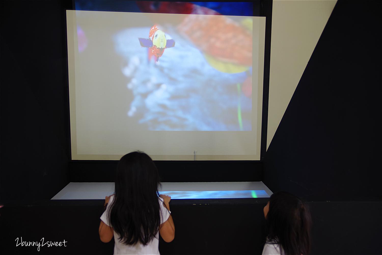 鬥陣來七桃AR 漂漂魚立體水族箱教室體驗