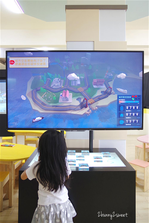 多媒體互動遊戲區