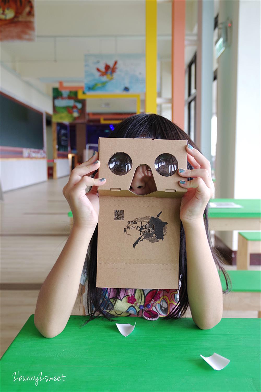 鬥陣來七桃製作VR 眼鏡體驗
