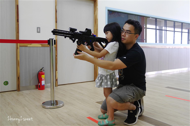 鬥陣來七桃水彈射擊體驗