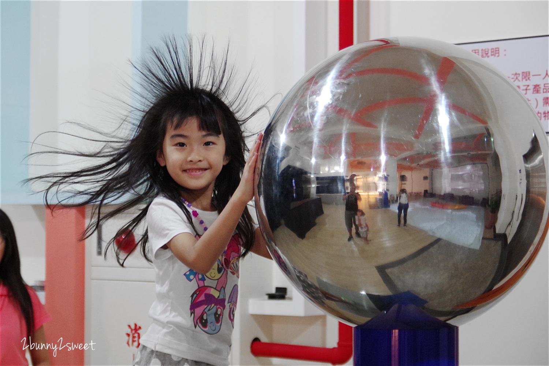 鬥陣來七桃魔髮靜電球體驗