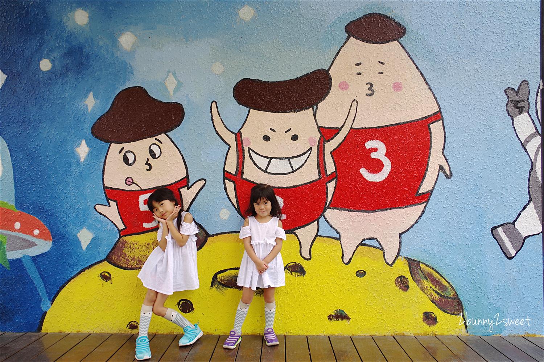 2015-0527-魔菇部落-06.jpg