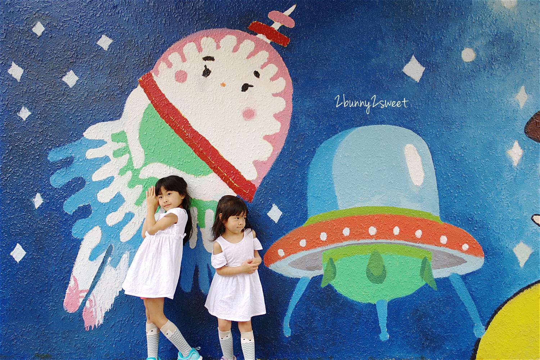 2015-0527-魔菇部落-07.jpg