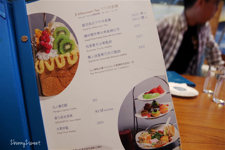 2017-0728-澎湖福朋喜來登-66.jpg