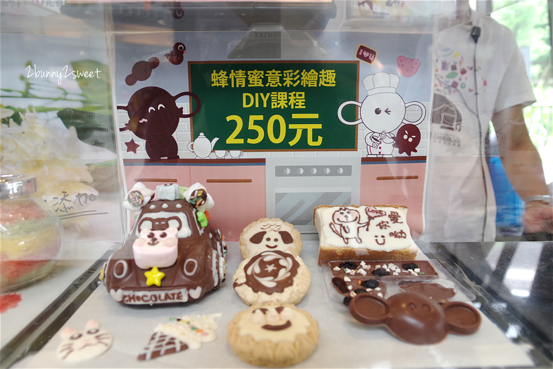 2017-0715-巧克力共和國-05.jpg