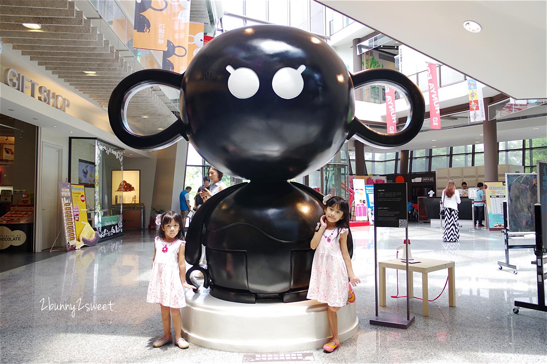 2017-0715-巧克力共和國-11.jpg