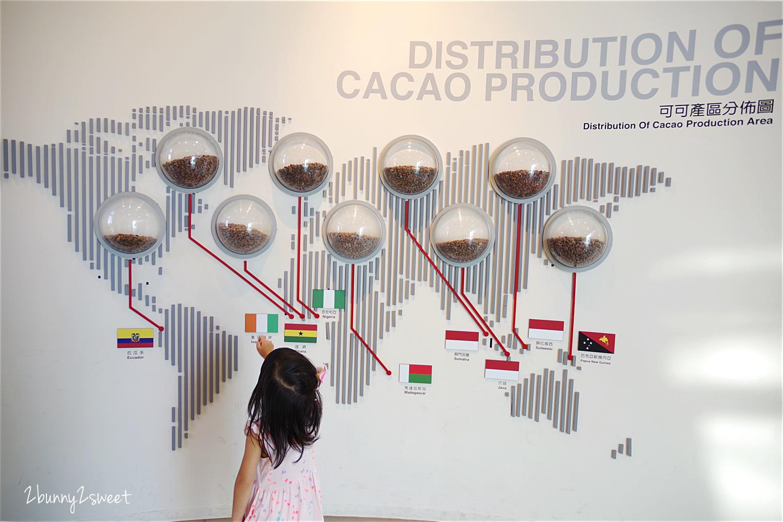 2017-0715-巧克力共和國-49.jpg