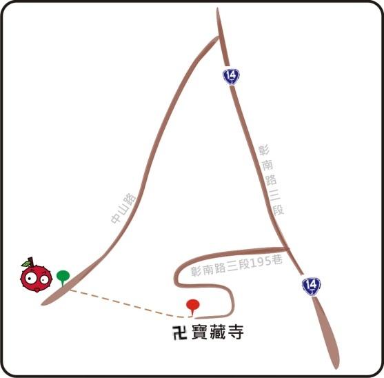 寶藏寺停車