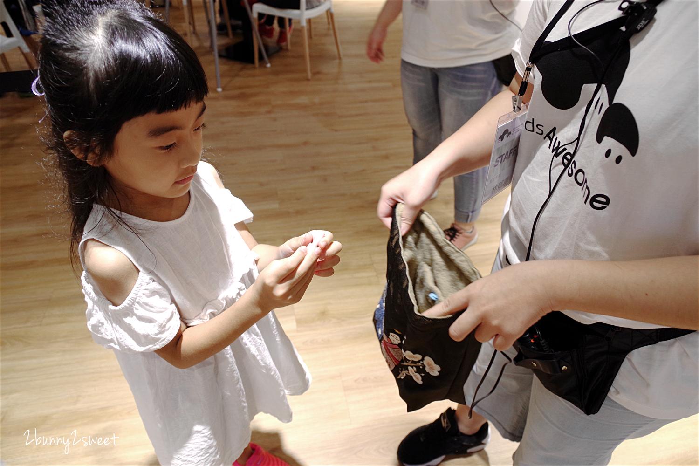2017-0903-奧森兒童博物館-04.jpg