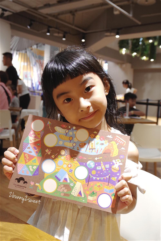 2017-0903-奧森兒童博物館-07.jpg