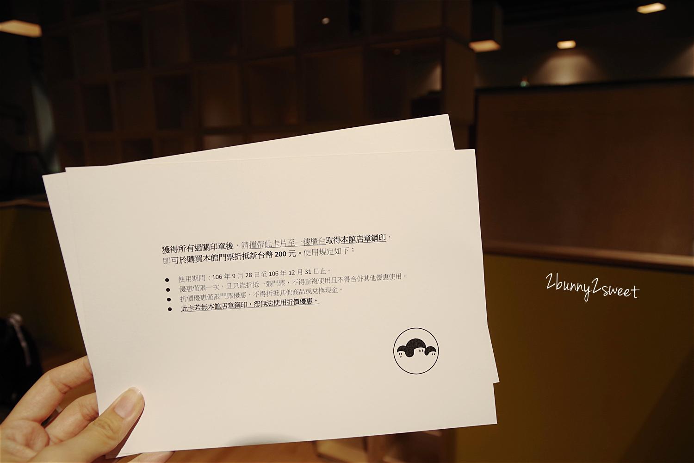 2017-0903-奧森兒童博物館-09.jpg