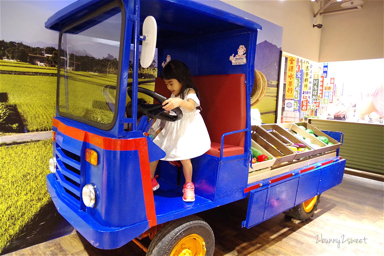 2017-0903-奧森兒童博物館-40.jpg
