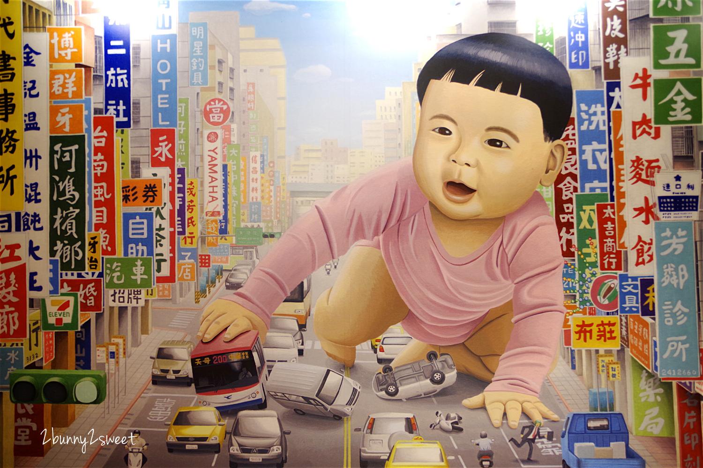2017-0903-奧森兒童博物館-49.jpg
