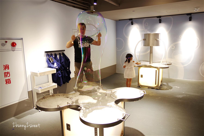 2017-0903-奧森兒童博物館-63.jpg