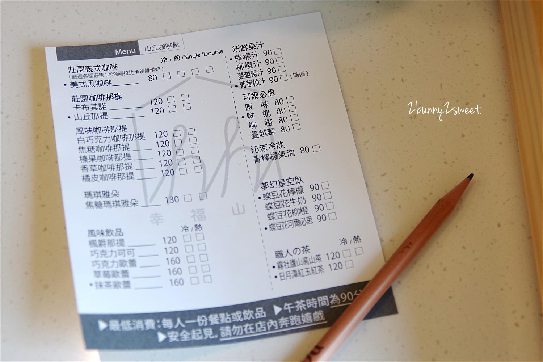 2017-0917-幸福山丘-44.jpg