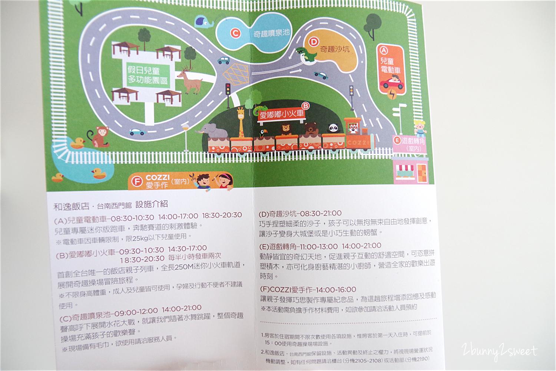 2017-0915-HOTEL COZZI 和逸飯店‧台南西門館-15.jpg