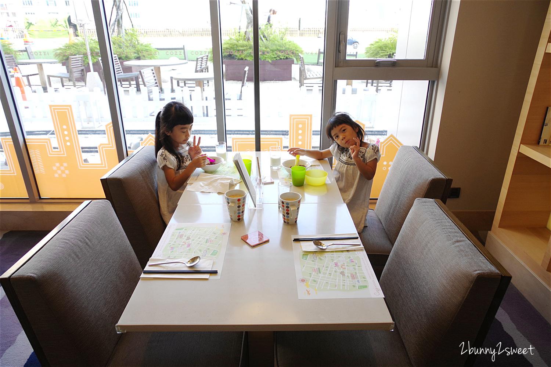 2017-0915-HOTEL COZZI 和逸飯店‧台南西門館-22.jpg