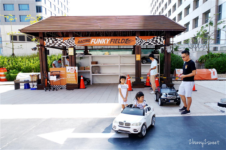 2017-0915-HOTEL COZZI 和逸飯店‧台南西門館-31.jpg