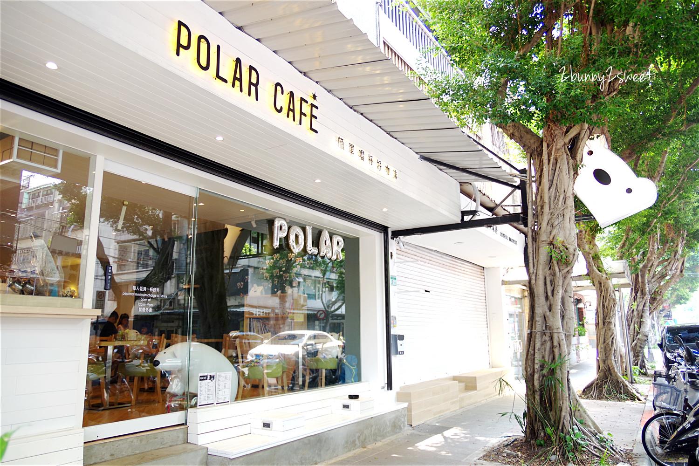 2017-0924-POLAR CAFE-02.jpg