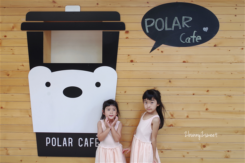 2017-0924-POLAR CAFE-03.jpg