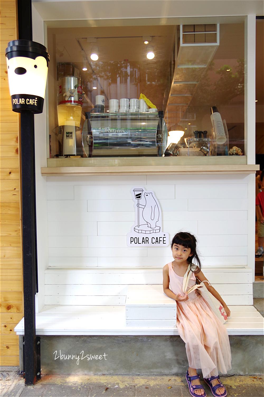 2017-0924-POLAR CAFE-04.jpg