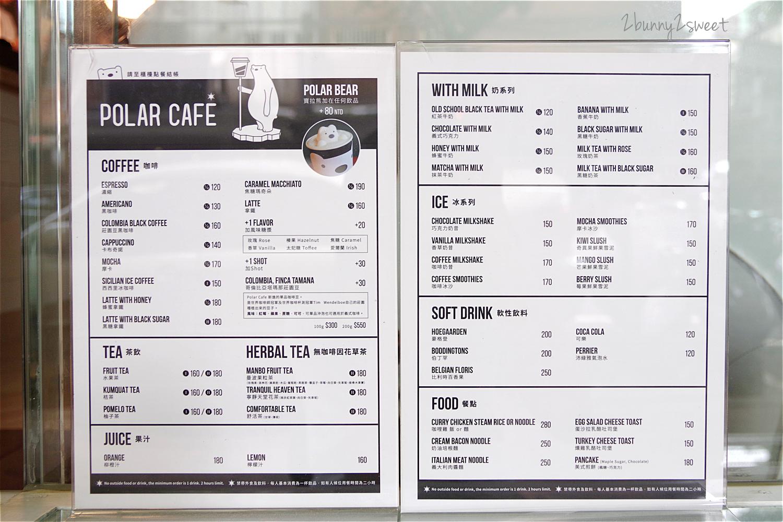 2017-0924-POLAR CAFE-05.jpg