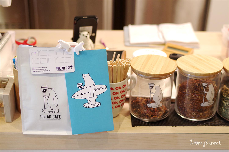 2017-0924-POLAR CAFE-15.jpg