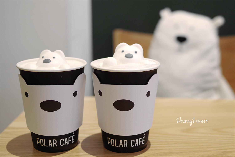 2017-0924-POLAR CAFE-24.jpg