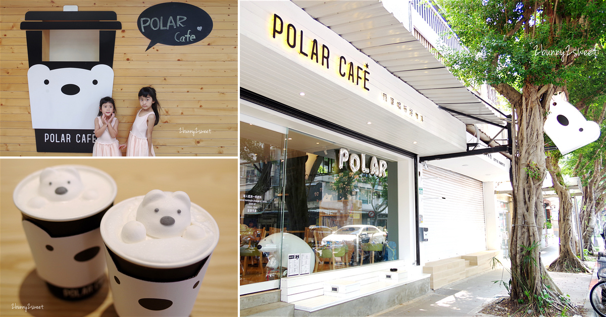 2017-0924-POLAR CAFE-31
