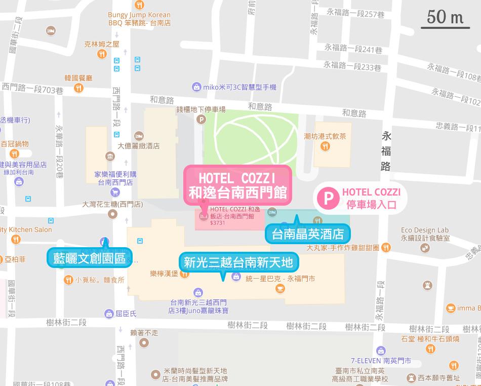 2017-0915-HOTEL COZZI 和逸飯店‧台南西門館-4˙