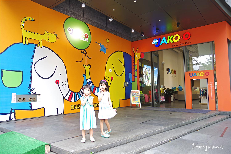 2017-1004-JAKO-O-01.jpg