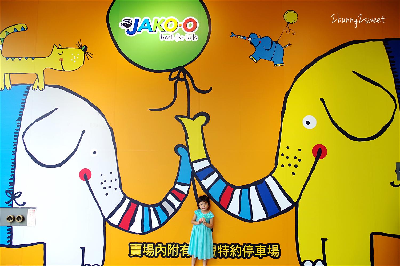 2017-1004-JAKO-O-02.jpg