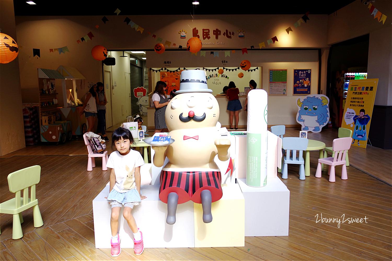 2017-1008-玩劇島-02.jpg