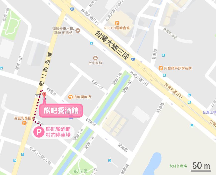 2017-1008-熊吧餐酒館-41