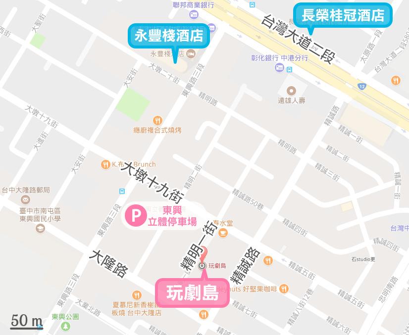 2017-1008-玩劇島-52