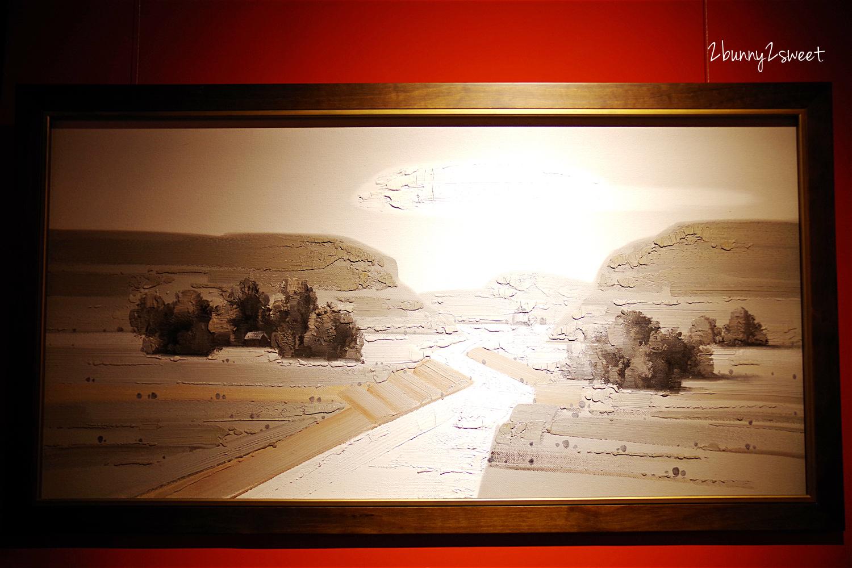 2017-1126-畫框博物館-19.jpg